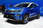 2015上海车展比亚迪元图解 四驱混动SUV