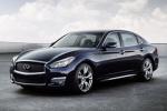 新款Q70L将发布 英菲尼迪上海车展阵容