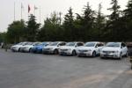 DENZA腾势北京之夜 200位车主欢聚一堂