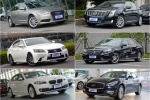 谁的后排最给力? 7款中大型豪华车对比