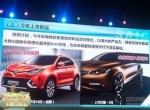 荣威全新车型将于8月上市 定位紧凑级轿车