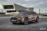 英菲尼迪公布Q30预告图 法兰克福车展首发
