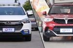 瑞风S2对比中华V3 国字号酷炫小型SUV