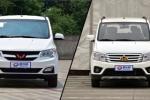 五菱宏光S1对比金欧诺 实用派MPV如何选?
