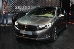 DS将推全新掀背车 预计11月广州车展推出