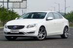 沃尔沃多款新车-大庆投产 涉及SUV/轿车