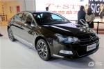 2015成都车展 雪铁龙C5 1.8T车型正式发布