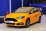 福特新款福克斯ST上市 售价25.98万元