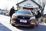 韩国欧巴为怀孕妻子选车犯难 Q3还是DS 6