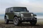 Jeep四款75周年版将亮相2016北美车展