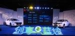 比亚迪强攻北京市场 连推两款纯电动新车