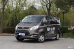 福特途睿欧将推两款车型 预售价17.99万起