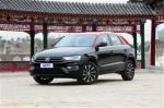 众泰SR7 魔方之梦版将于北京车展亮相