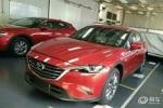马自达CX-4 4月24日发布 或6月国产上市