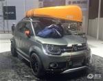 铃木IGNIS概念车亮相2016年北京车展