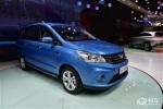 北汽幻速H3F预售公布 售5.98万-6.9万元