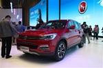 汉腾来了 八问中国是否还需新汽车品牌?