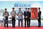 9.97万元起 东风风神AX7上海区域上市
