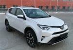 一汽丰田改款RAV4申报图曝光 下半年上市