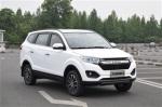力帆迈威上市 4款车型/售5.78万-7.68万元