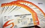 免费送中国房车锦标赛(CTCC)上海站门票