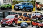 美颜/巨屏/新能源 新上市的自主SUV花样多