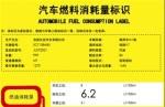 长安悦翔V7 1.0T年内上市 搭手动变速器