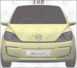 大众首款电动汽车E-UP概念车申报图曝光