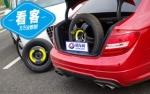 备胎不好当(2) 实测四驱、后驱车装小备胎