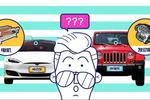 电动车和燃油车哪个更值得买?