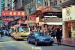 香港回归20周年 带你看看港岛市民最喜欢开啥车?