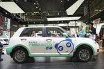 新能源智能车展再度落地广州,惊喜与期望继续