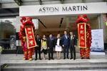 汽车市场新动作, 阿斯顿马丁广州展厅开业