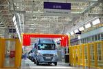 拜访不一样的商用车制造 | 南京依维柯新基地