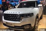 昌河新7座SUV 预售9.69-13.59万元