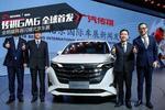 传祺GM6 全球首发 全明星阵容闪耀北京车展