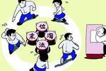 """广汽24亿注入广汽丰田 看广汽在""""淘汰赛""""中的筹谋与进击"""