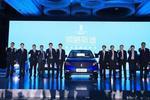 携五款小型电动车同时亮相,新品牌领途正式发布