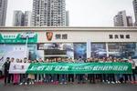 新能源SUV也能翻山越岭?看荣威ERX5征服重庆越野公园