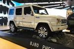 绅宝推首款智能SUV售7.99万起 要靠AI直线超车