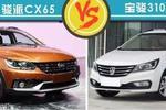 5万元买旅行车,宝骏310W和骏派CX65谁更好