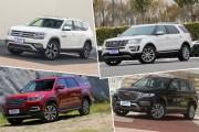 四款中大型SUV推荐:大众途昂