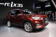 北京现代ix35将年底上市 全新设计/两种动力