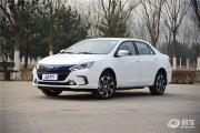 比亚迪2017款秦EV300上市 补贴后售16.99-18.99万元