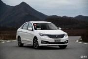 东风风神A60新增两款车型 售价12.87-15.47万元