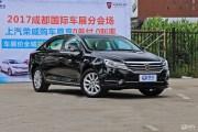 2017成都国际车展 新款荣威950/e950亮相