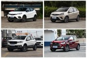 四款小型SUV推荐 吉利远景X1