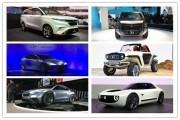 丰田5款概念车盘点