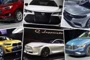 2018北美车展盘点 全新奔驰G级/大众Jetta领衔