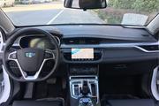 全新帝豪EV450内饰曝光 最新家族设计/一季度上市